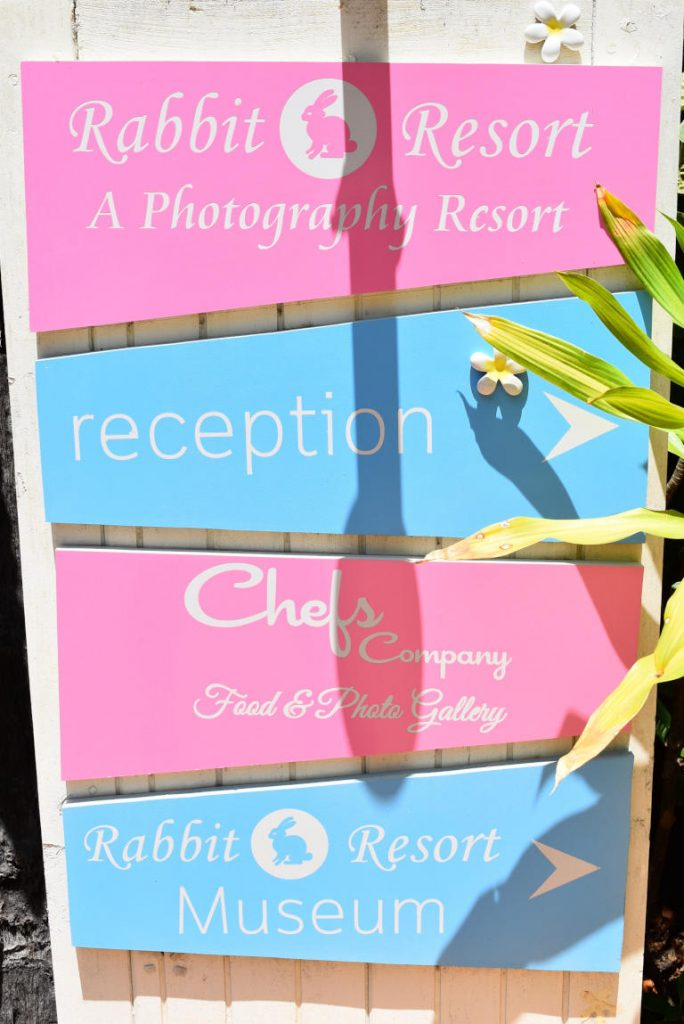 Looking for a quiet, tropical Beachside retreat just a short drive from Bangkok? Introducing the Rabbit Resort on Dongtan Beach, Jomtien 16