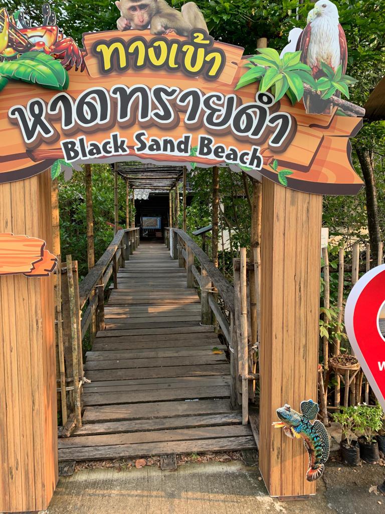 Unique In Thailand – The Black Sands of Laem Ngop near Trat 2