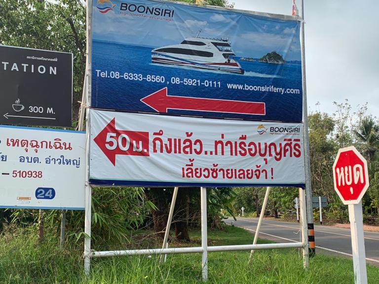 The excellent Boonsiri Ferry to Koh Kood (Ko Kut) 2