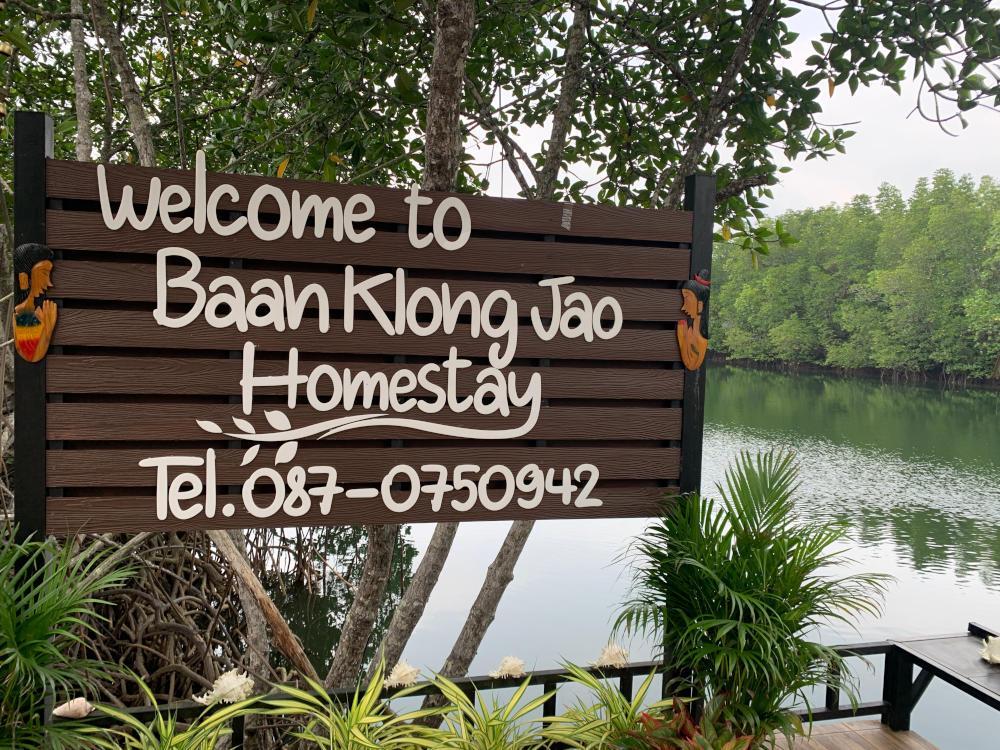 Honest and realistic appraisal of the Thai Island of Koh Kood 18