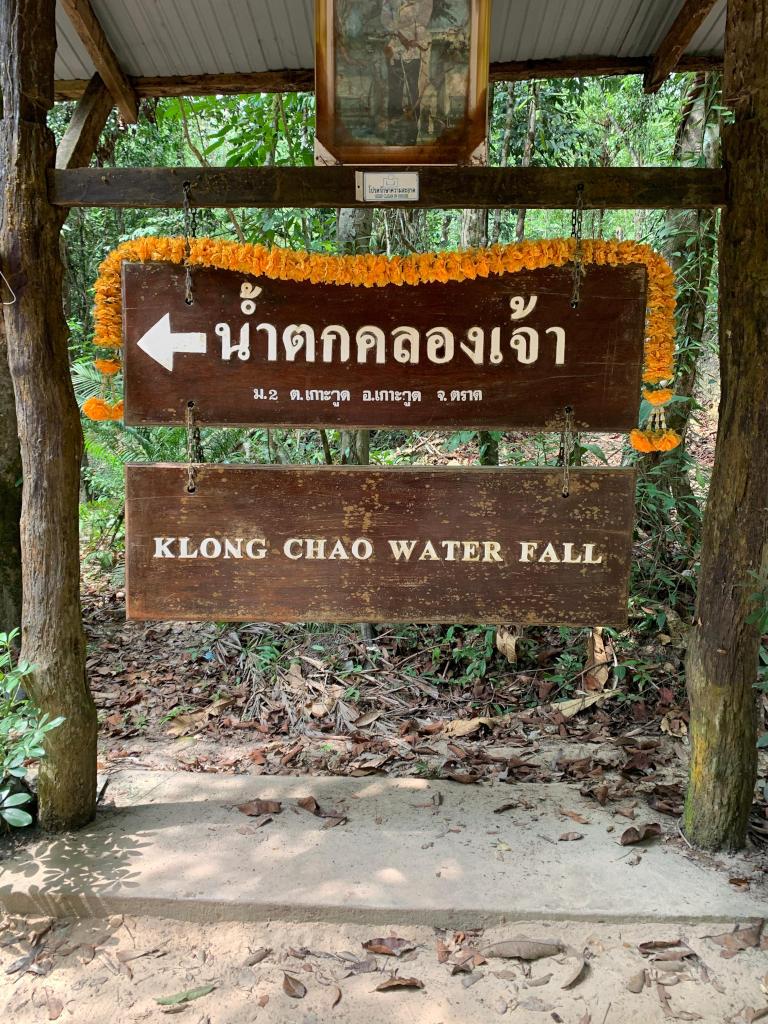 Honest and realistic appraisal of the Thai Island of Koh Kood 16